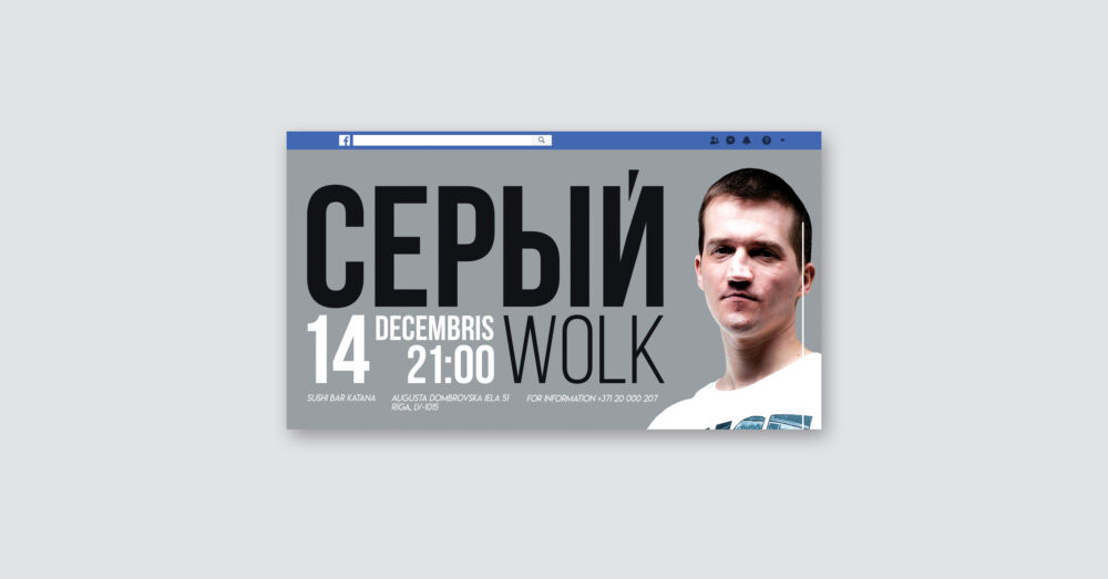 СерыйWolk: Birthday FB header