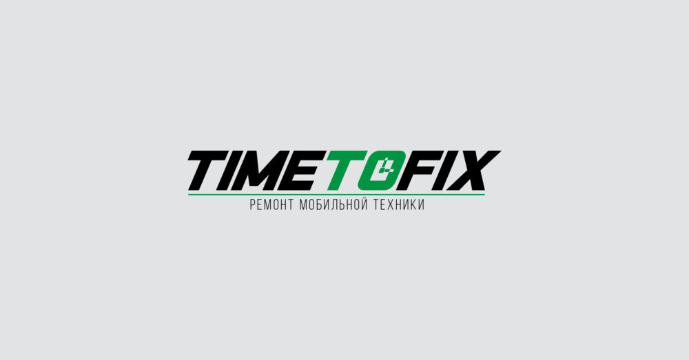 Time To Fix