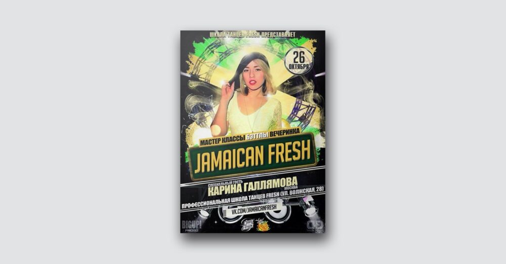 Jamaican Fresh Workshop