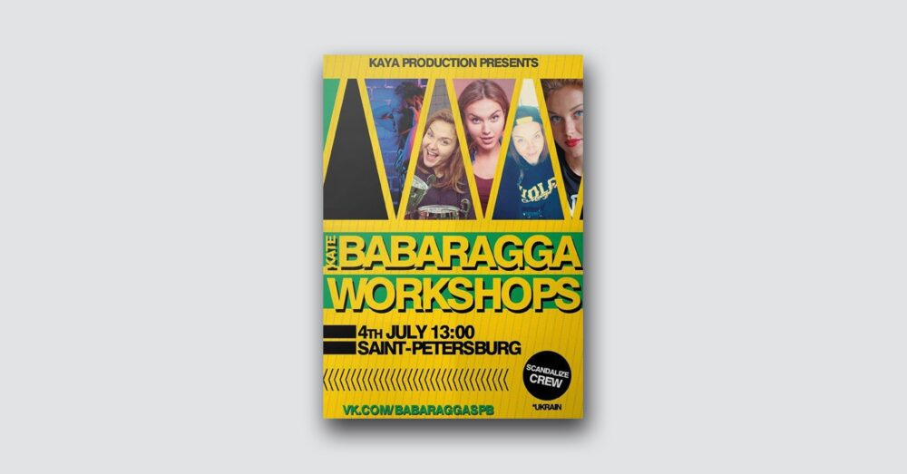 Kate BabaRagga Workshops