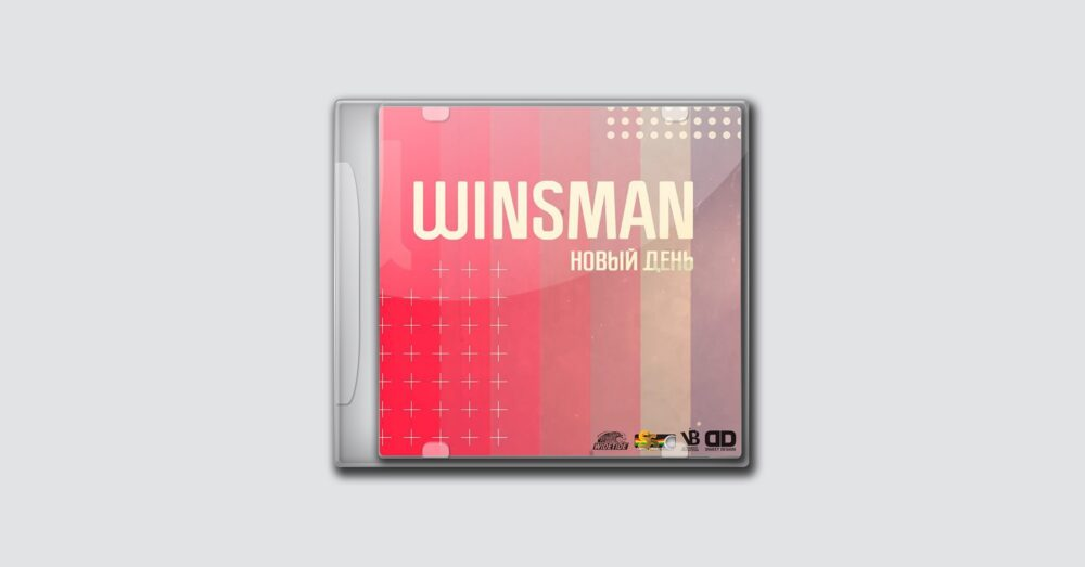 Winsman – New Day