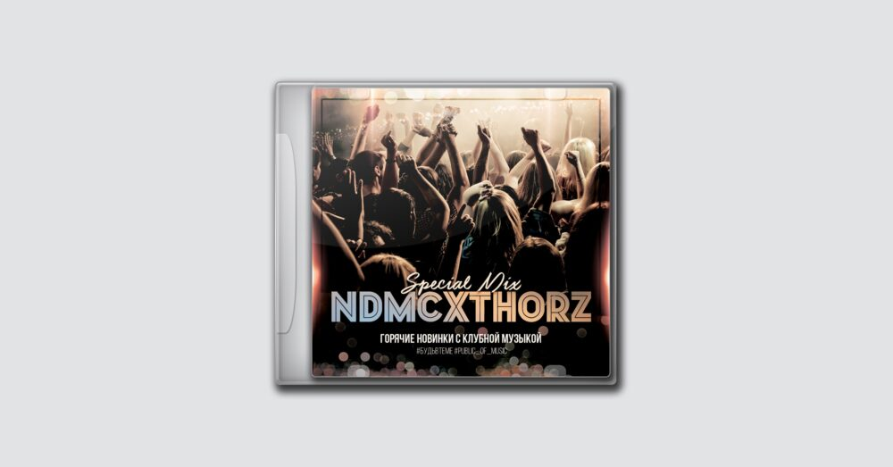NDMCxTHORZ – New Hot Club Music