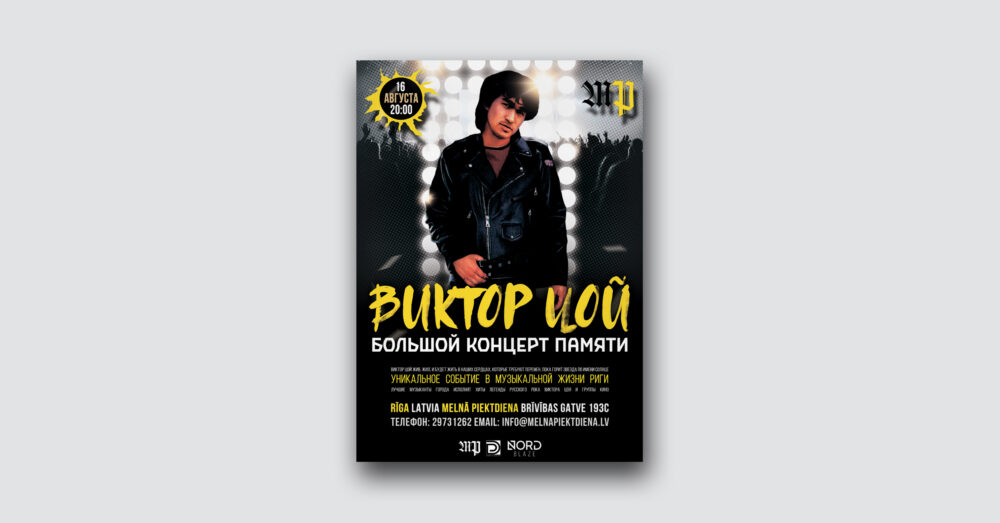 Viktor Tsoi – big tribute show